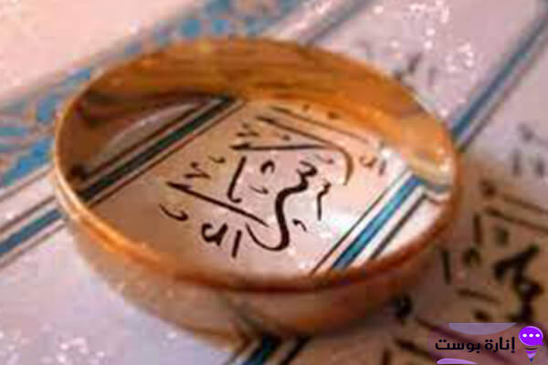 أسماء بنات مميزة بحرف الألف في القرآن الكريم
