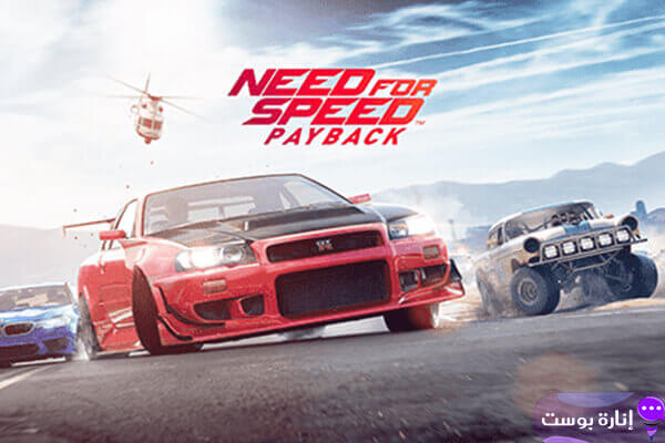تحميل لعبة Need For Speed Most Wanterd 2012 للكمبيوتر من ميديا فاير