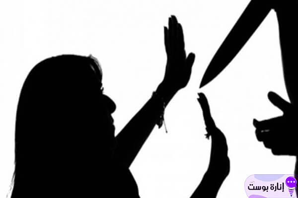 تفسير الطعن بالسكين في منام العزباء