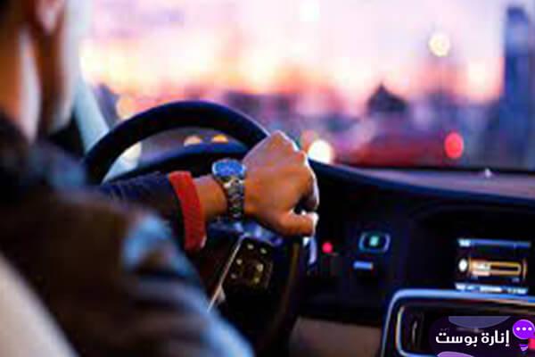 تفسير حلم قيادة السيارة للمتزوجة