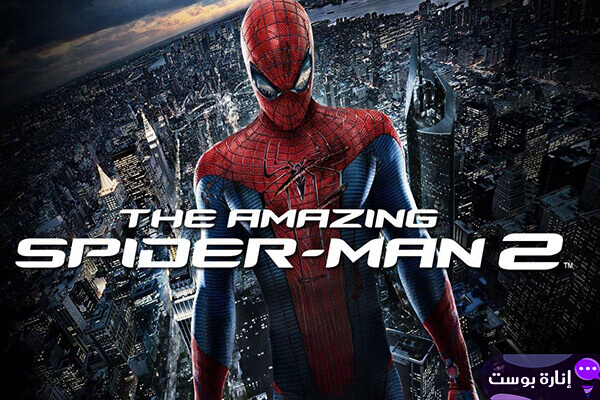 قصة لعبة Spider Man 2