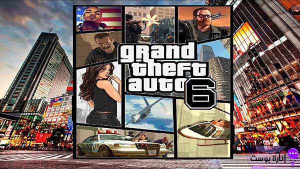 تحميل لعبة جاتا 6 GTA للكمبيوتر | أسباب تربعها على عرش إصدارات جاتا