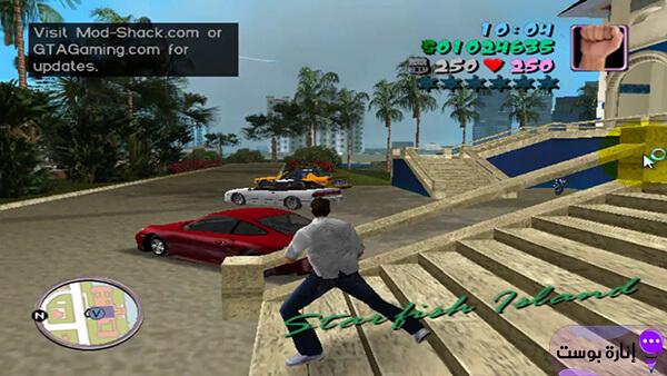تحميل لعبة جاتا 8 GTA للكمبيوتر | مميزاتها وروابط التحميل المباشرة